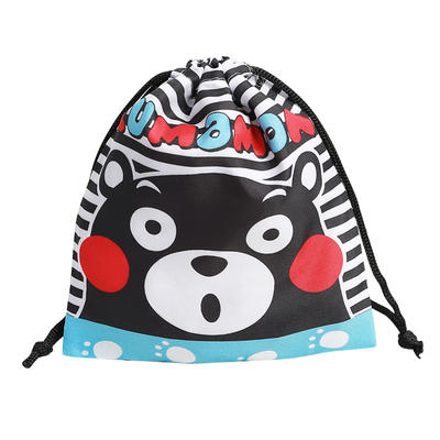 Custom Polyester Drawstring Bags Wholesale Suppliers
